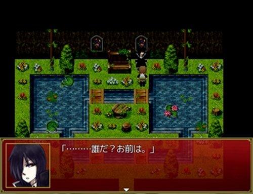 導きのカルマ Game Screen Shot3