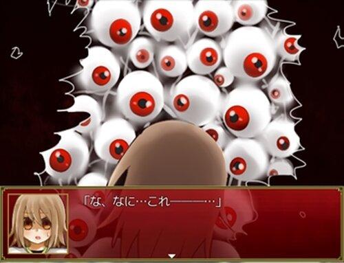 導きのカルマ Game Screen Shot4