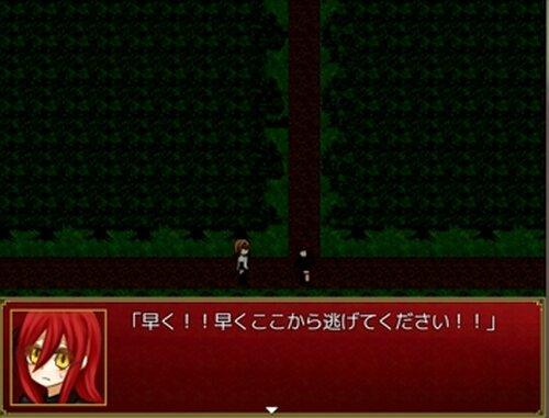 導きのカルマ Game Screen Shots