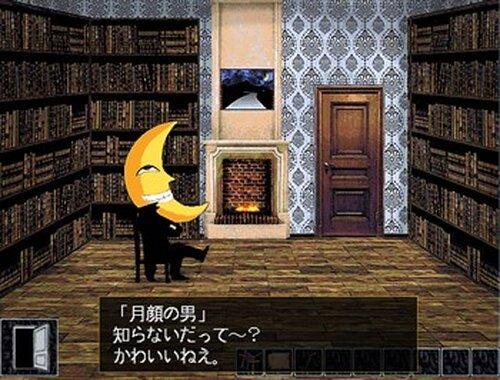 Zelle 〜序章〜 (日本語版/English) Game Screen Shot4