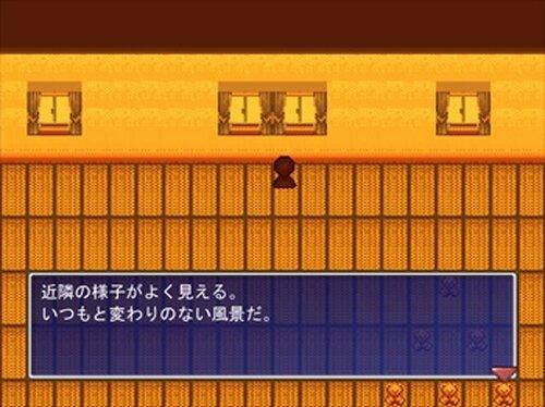 ここはあなたのおうちです。(オフライン版) Game Screen Shot3