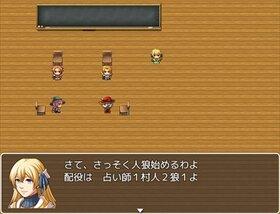 夢の中の人狼大会 Game Screen Shot2