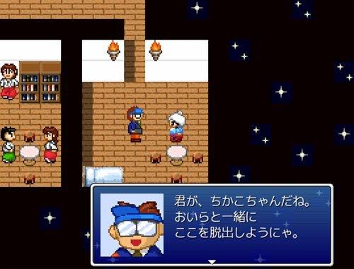 ぼくのすむまちVX 第4話 Game Screen Shot1