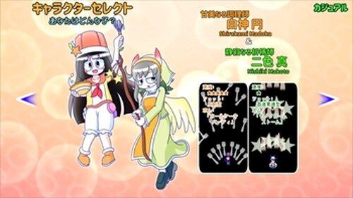 ナイトメアトリップ Game Screen Shot2