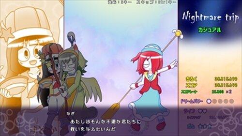 ナイトメアトリップ Game Screen Shot3