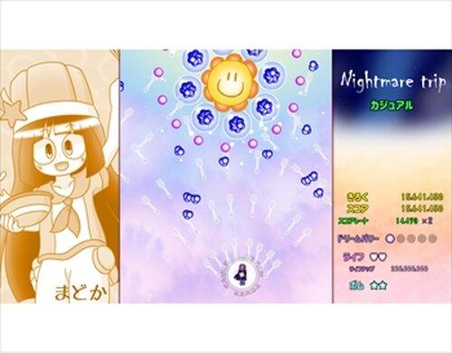 ナイトメアトリップ Game Screen Shots