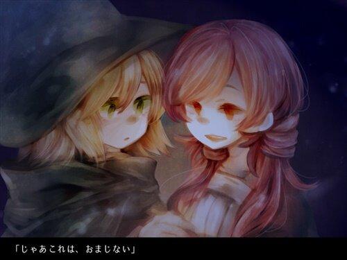 魔法使いニールと双子の街 Game Screen Shot