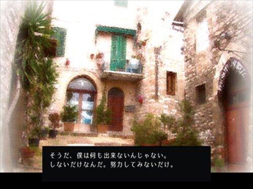 魔法使いニールと双子の街 Game Screen Shot3