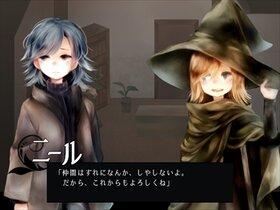 魔法使いニールと双子の街 Game Screen Shot4