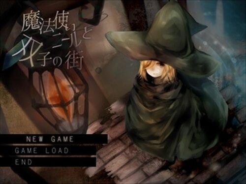 魔法使いニールと双子の街 Game Screen Shots