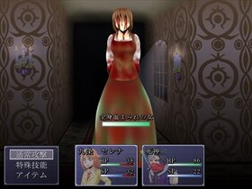 Death Reaper Game Screen Shot4