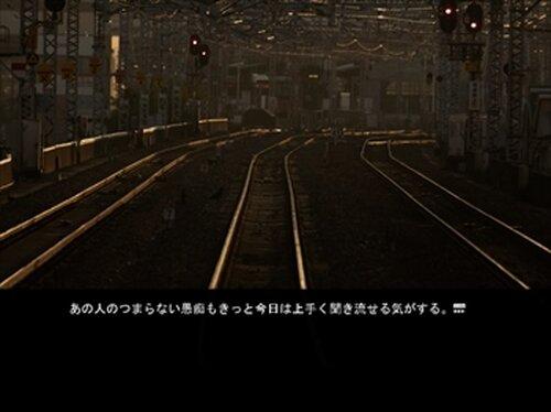 木曜日の子供 Game Screen Shot3