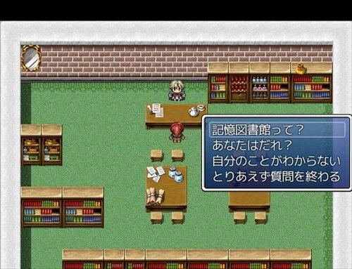 クロスロードを忘れない Game Screen Shot