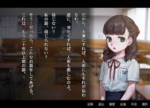 アパシー小学校であった怖い話 月曜日 Game Screen Shot4