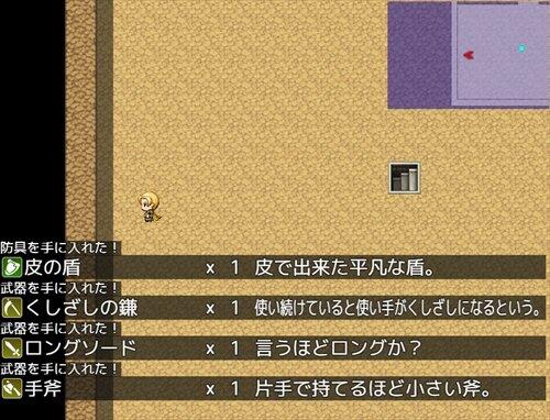 特技もMPもない俺が突然世界を救えと言われて困り果てた末に考え出した手法とは Game Screen Shot