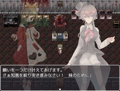 ナゾトキゲーム(予選) Game Screen Shot