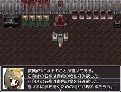 ナゾトキゲーム(予選) Game Screen Shot3