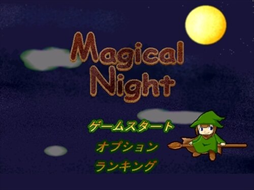 MagicalNight Game Screen Shots