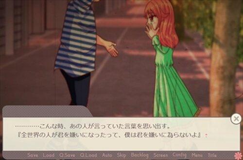 電波男はお呼びじゃない!(ブラウザ版) Game Screen Shot2