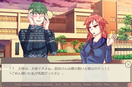 電波男はお呼びじゃない!(ブラウザ版) Game Screen Shot4