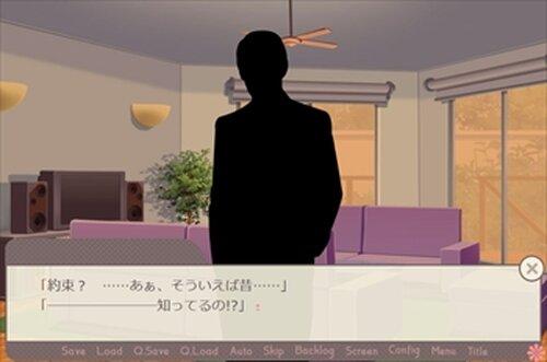 電波男はお呼びじゃない!(ブラウザ版) Game Screen Shot5