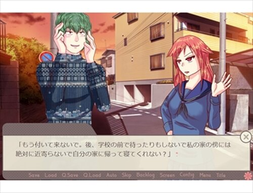 電波男はお呼びじゃない!(ブラウザ版) Game Screen Shots