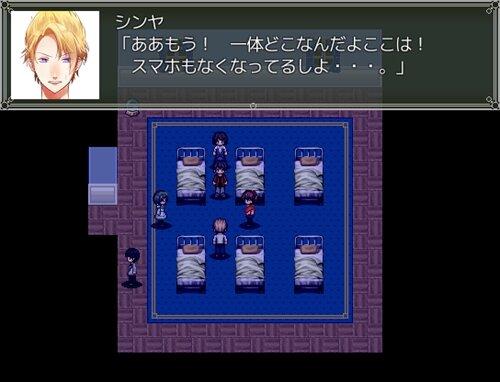 Ax Game Screen Shot1