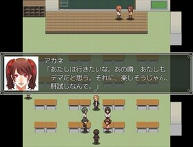 Ax Game Screen Shot2