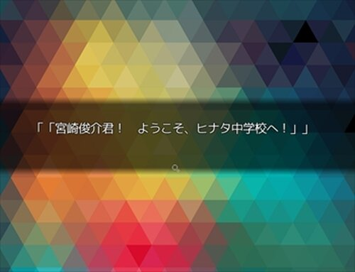 Ax Game Screen Shot3
