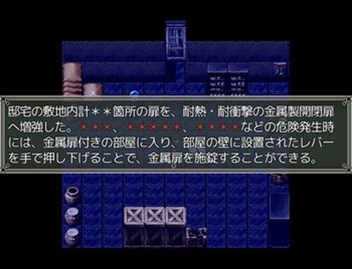 Ax Game Screen Shot4