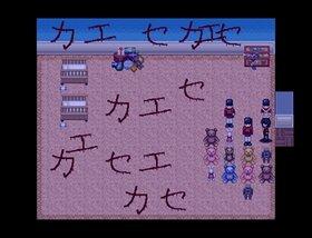 Ax Game Screen Shot5