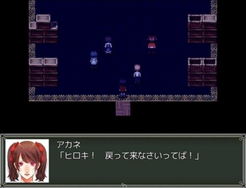 Ax Game Screen Shots