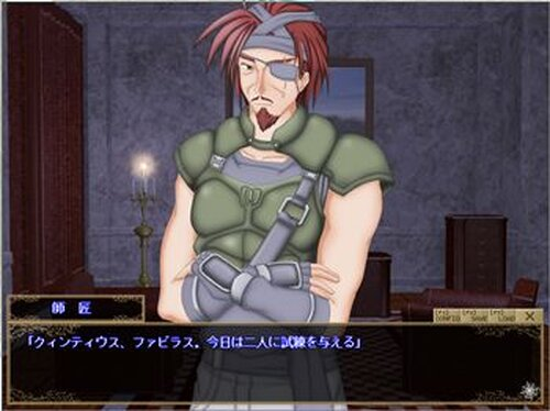Fortuna Game Screen Shot2