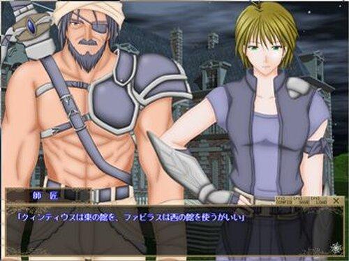 Fortuna Game Screen Shot3