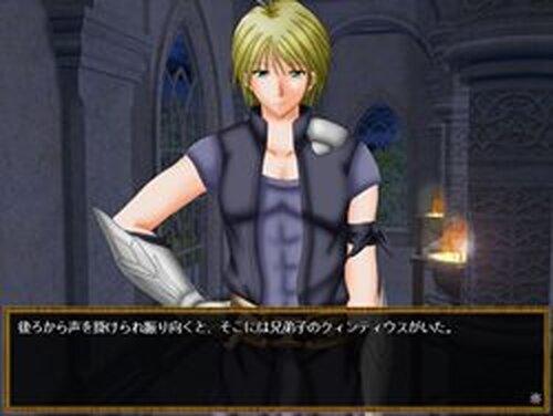 Fortuna Game Screen Shots