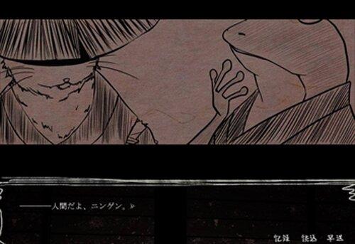 万妖夏祭り Game Screen Shot3