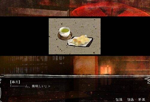 万妖夏祭り Game Screen Shot4