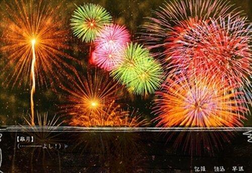 万妖夏祭り Game Screen Shot5