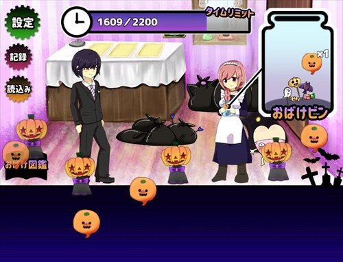 Black Party ~おばけと おやつと きみのハロウィン~ Game Screen Shot