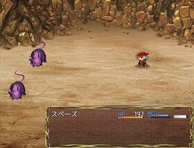 プププランドの秘宝 Game Screen Shot3