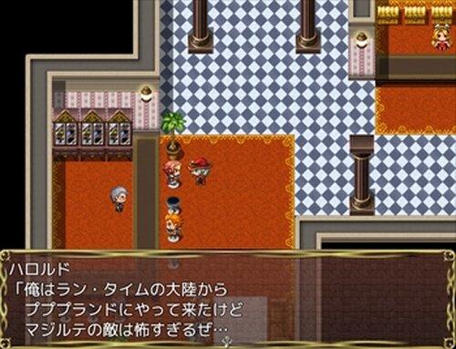 プププランドの秘宝 Game Screen Shot4