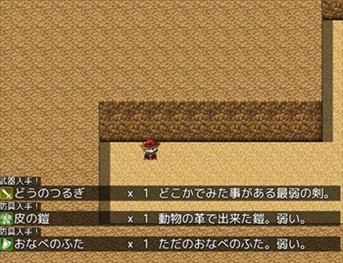 プププランドの秘宝 Game Screen Shot5