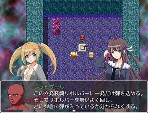 ハロウィン・ロシアンルーレット Game Screen Shot3