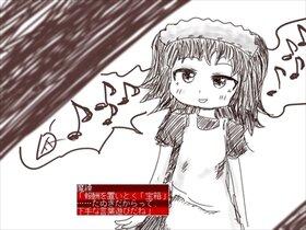 アンノウントゥモロー Game Screen Shot5