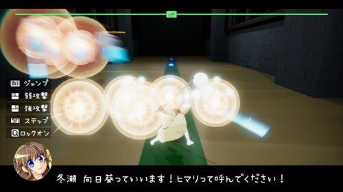 おてんば少女と学校の迷宮 Game Screen Shot1