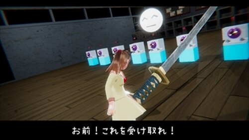 おてんば少女と学校の迷宮 Game Screen Shot3