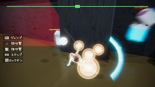 おてんば少女と学校の迷宮 Game Screen Shot4