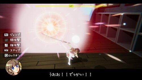 おてんば少女と学校の迷宮 Game Screen Shot5