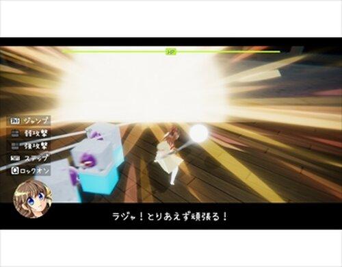おてんば少女と学校の迷宮 Game Screen Shots