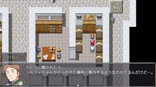 プリンセスガーディアンズぱろでぃ Game Screen Shot4